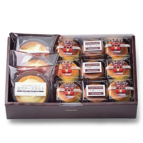 新潟スイーツ・ナカシマ: チーズとショコラのスフレとタルトのセット -クール冷凍-