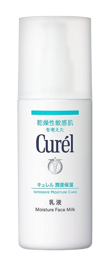 【花王】キュレル 薬用乳液 (120ml) ×10個セット