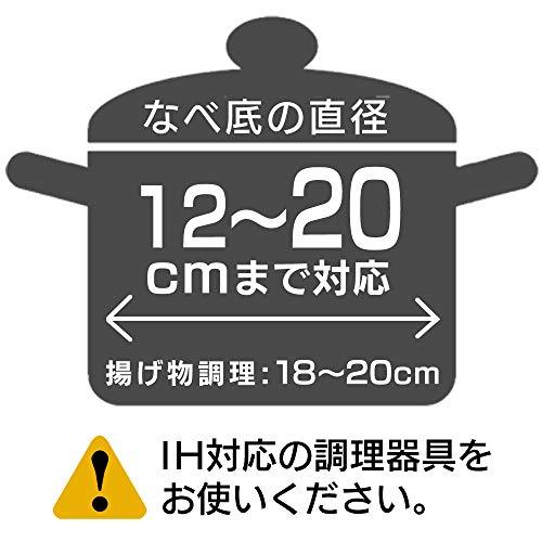 IRISOHYAMA(アイリスオーヤマ)『IHコンロ鍋セット(IHKP-3620-B/R)』