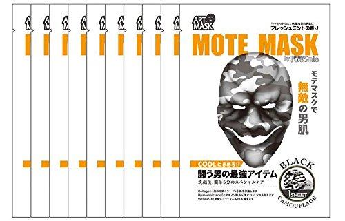 ピュアスマイル アートマスク モテマスク MA-03 フレッシュミントの香り 1枚入り ×10セット