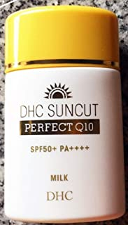 DHCサンカットQ10パーフェクトミルク 50ml SPF50+・PA++++