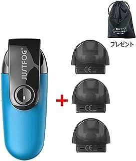 JUSTFOG C601 電子タバコ miniサイズ ターターキット 内蔵650mAh バッテリー 3Pod付け セット 禁煙減煙サポート 携帯便利 操作簡単「正規輸入品」 (Blue)