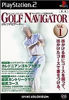 ゴルフ・ナビゲーター Vol.1