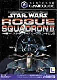 Star Wars Rogue Squadron II: Rogue Leader [Japan Import]