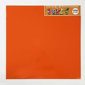 オリエステル折り紙 大判(43cm x 43cm) (不透明橙色)