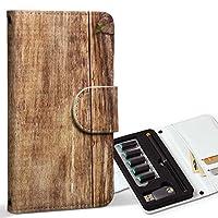 スマコレ ploom TECH プルームテック 専用 レザーケース 手帳型 タバコ ケース カバー 合皮 ケース カバー 収納 プルームケース デザイン 革 フラワー 果物 イラスト りんご 003654