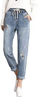 Mujer Vaqueros Harén Cordón Cintura Elástica Pantalones Mezclilla Rectos Suelto Jeans