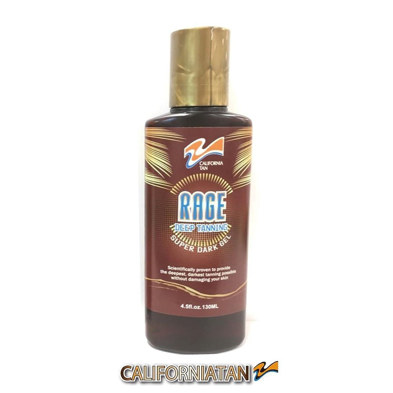 ガラガラお願いしますコイルカリフォルニア タン レイジ サンオイル ワンランク上の極上ボディケア化粧品 セレブに人気のコスメ 綺麗な日焼け肌はファッション RAGE