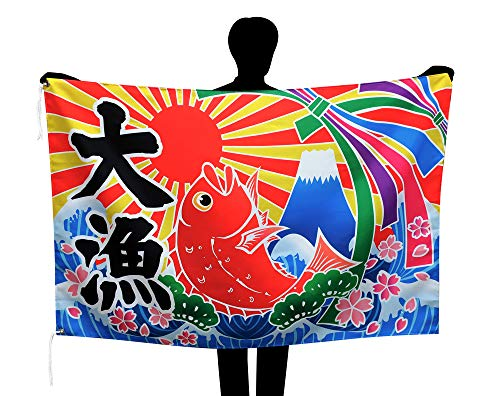 大漁旗 90×135cm 鯛図柄 テトロン製