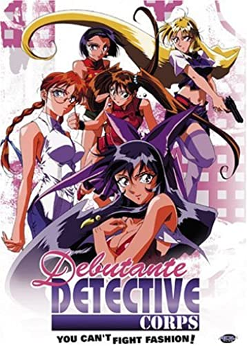 Debutante Detective Corps by ADV Films