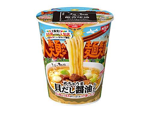 【販路限定品】日清食品 人類みな麺類 めちゃうま貝だし醤油らーめん 95g×12個