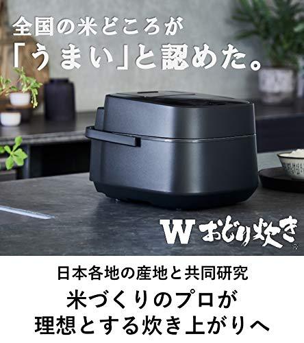 パナソニック炊飯器5.5合最高峰モデル銘柄炊き分けWおどり炊きスチーム&可変圧力IH式ブラックSR-VSX100-K