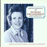 Gaelic Song: Scottish Tradition Series 19