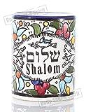 Becher Kaffeebecher Keramik Schalom Peace Heiligen Land Judaica Kabbalah Schmuck Geschenk