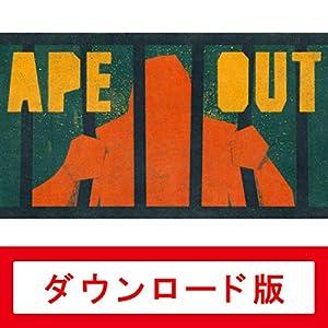 Ape Out|オンラインコード版