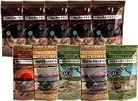 あんずフレーバー ルイボスティー ティーバッグ 2g×25袋入り 5個 + 色々なルイボスティー ティーバッグ 5個 計10個セット