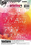 Carabelle Studio Art Printing Rubber Texture Stamp, Calendar, Rectangle for Gel Monoprint Plates, us:one size, Multi-colored