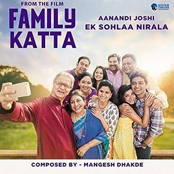 "Ek Sohlaa Nirala (From ""Family Katta"")"