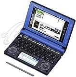 カシオ 電子辞書 エクスワード 高校生モデル XD-D4800BU ブルー