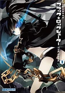 マジキュー4コマ ブラック★ロックシューター THE GAME(1) (マジキューコミックス)