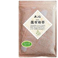 森のこかげ 羅布麻茶 健康茶 らふま 茶葉 200g