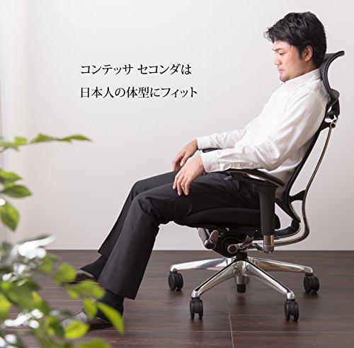 オカムラコンテッサセコンダ『ハンガーネオホワイト(CC926Y-GB03)』
