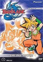 Beyblade 5: Grudge Match [DVD] [Import]