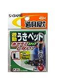 ささめ針(SASAME) P-211 道具屋 遊動ウキペット M