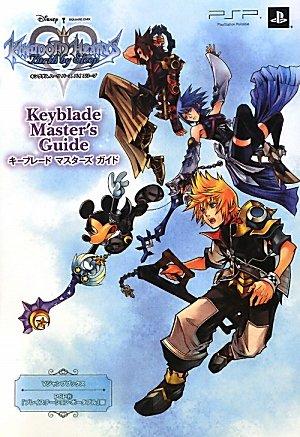 KINGDOM HEARTS Birth by Sleep PSP版 キーブレードマスターズガイド (Vジャンプブックス)