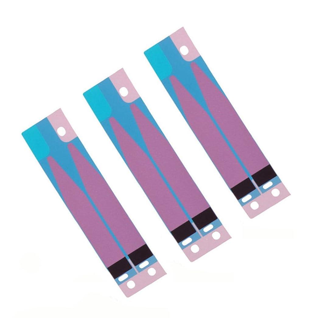 星シェルターシュリンクiphone6バッテリーグルー接着テープステッカー(3ピース)