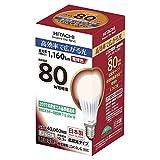 日立 LED 電球 (明るさの目安電球80W相当) 1160lm 電球色相当 10.3W E26口金 LDA10L-G/80C