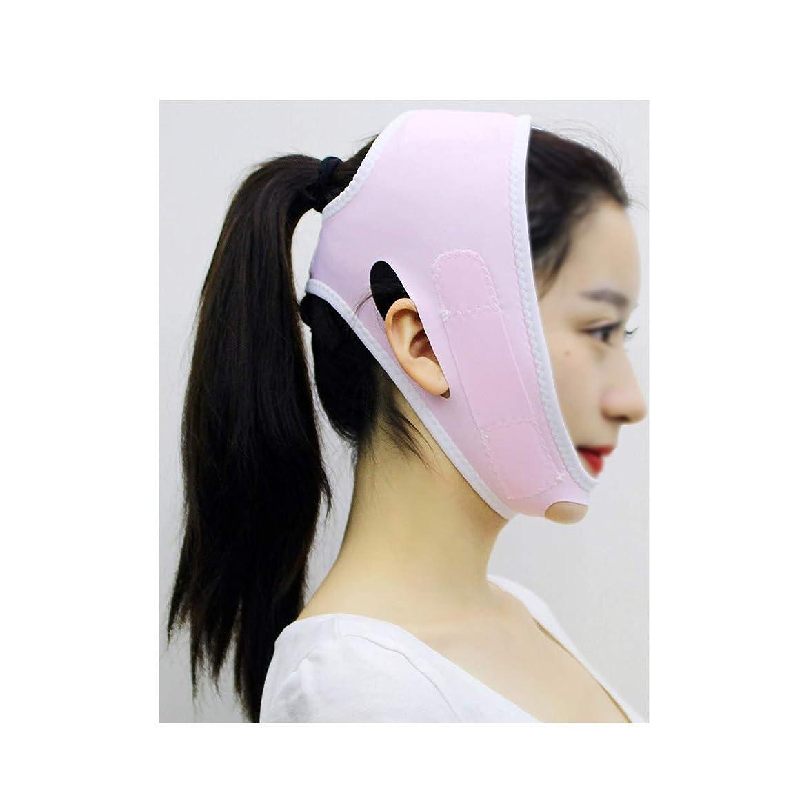 オン図鏡TLMY フェイシャルリフティングマスクあごストラップ修復包帯ヘッドバンドマスクフェイスリフティングスモールVフェイスアーティファクト型美容弾性フェイシャル&ネックリフティング 顔用整形マスク (Color : Pink)