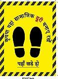 SOCIAL DISTANCING FLOOR VINYL STICKERS : HINDI FLOOR VINYL STICKERS : HINDI Crowd Control Guidance Stickers Hindi