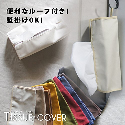 fabrizm 日本製 ティッシュカバー 10色展開 オックス キナリ 1371-kinari