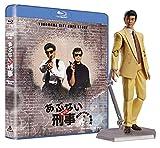 もっとあぶない刑事 Blu-ray BOX ユージフィギュア付き(完全予約限定生産)[BSTD-20515][Blu-ray/ブルーレイ]