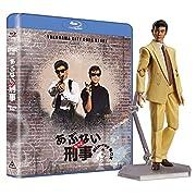 BD もっとあぶない刑事 Blu-ray BOX ユージフィギュア付き 完全予約限定生産