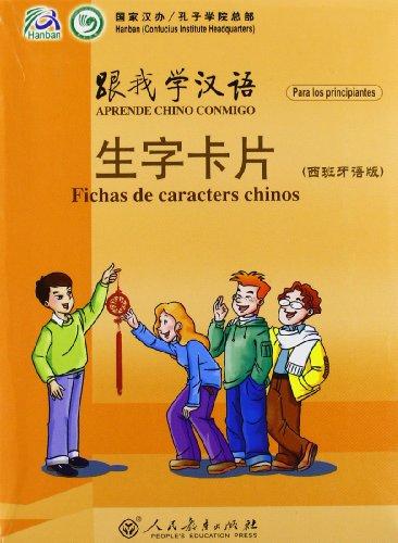 APRENDE CHINO CONMIGO FICHAS DE CARACTERES CHINOS
