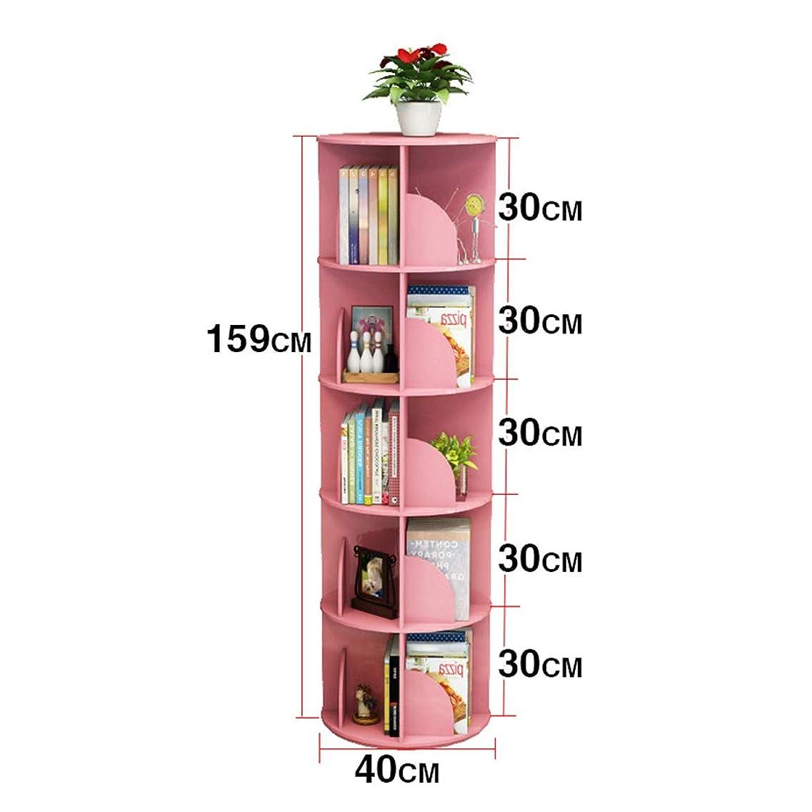 苦悩頭蓋骨滅多360°回転の本棚の本学生の床多層ストレージキャビネットラックピンク (サイズ さいず : 50*159*CM)
