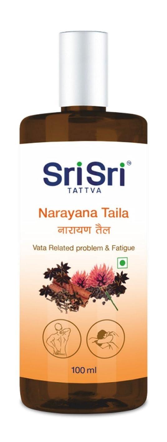 クリークイディオム誇張Sri Sri Ayurveda Narayana Taila / Oil 100 ml