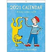 2021年 市原淳カレンダー 1000115946 vol.087