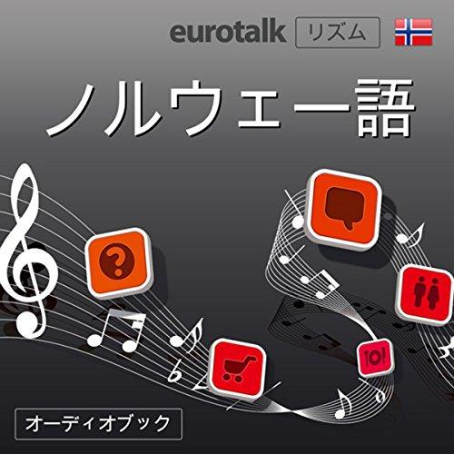 『Eurotalk リズム ノルウェー語』のカバーアート