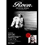 Roen  OFFICIAL  BOOK  ~2013 FALL & WINTER~(saita mook)