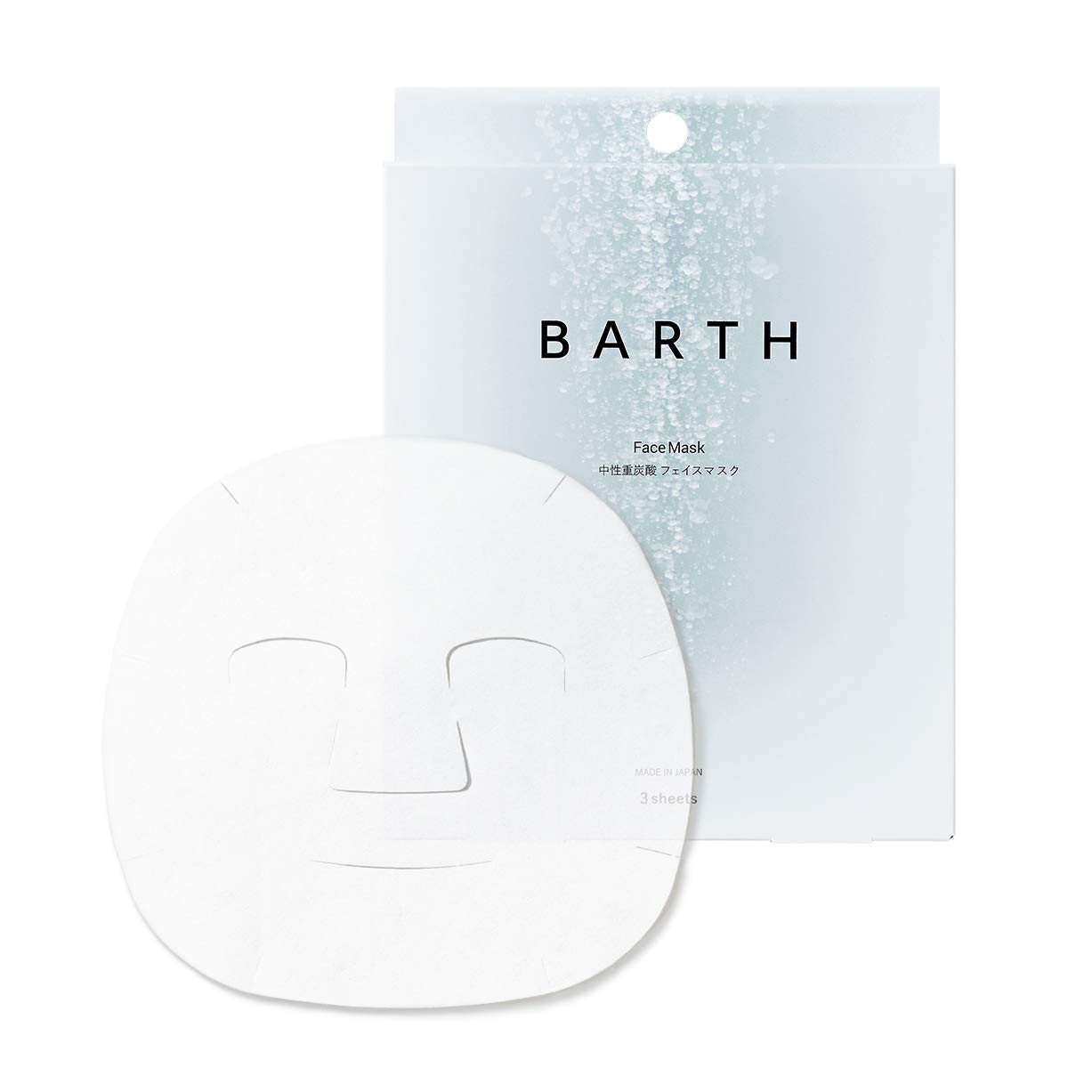 Barth Birth Mild Weight Carbonate Face Mask 3Bao with Wholesale M Long Beach Mall FREE