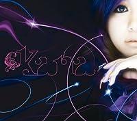 I (2008-02-20)