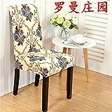 huobeibei Paquete de Cuatro Fundas para sillas elásticas Fundas para sillas de Comedor en casa Hotel Restaurante Oficina pasaje de Cuatro Estaciones Funda para sillas de Comedor General Roman Manor