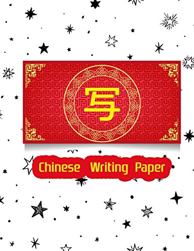 Chinese Writing Paper: Chinese Writing and Calligraphy Paper Notebook for Study. Tian Zi Ge Paper. Mandarin | Pinyin Chinese Writing Paper