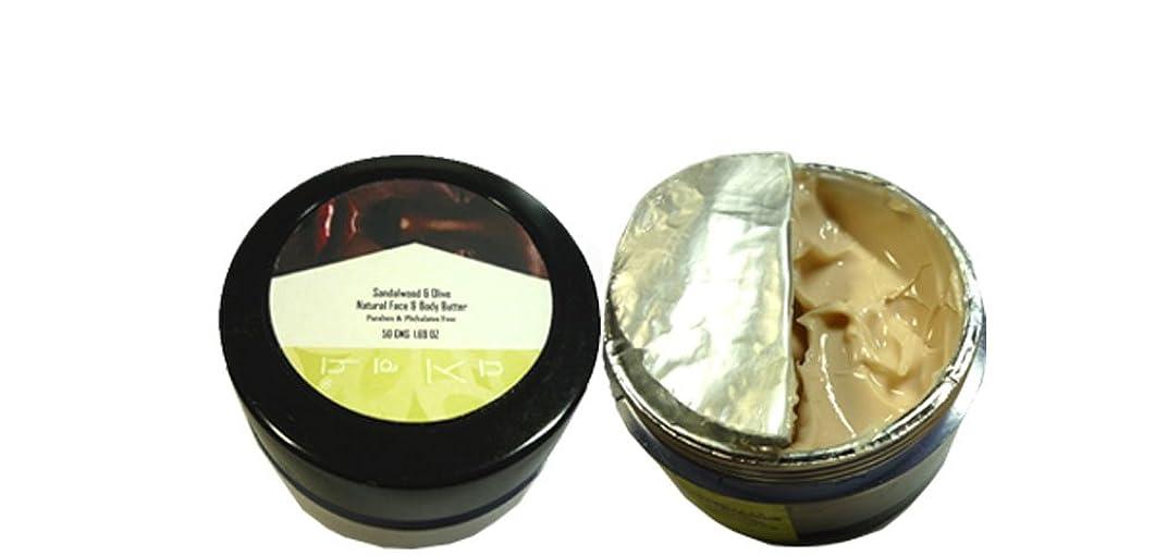 セットするアルカトラズ島眠いですnyah Ayurveda サンダルウッド&オリーブナチュラルフェイス&ボディバター 50g Sandalwood & Olive Natural Face & Body Butter