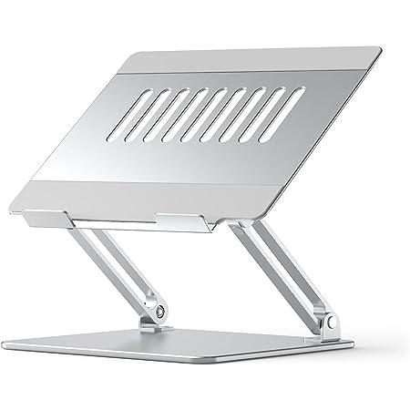 ZEEKK ノートパソコンスタンド ノートpc スタンド タブレットスタンド 高さ/角度調整可能 姿勢改善 腰痛/猫背解消 折りたたみ式 パソコン スタンド 滑り止め アルミ合金製 放熱性 17インチまでのデバイスに対応(シルバー