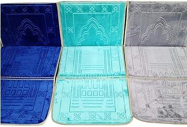 Desert Dress Luxury Back Rest Prayer Mat Rug Carpet Recline Chair Muslim Travel Reclining Medical Islam (Dark Blue)