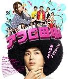 アフロ田中 スペシャル・プライス[Blu-ray/ブルーレイ]